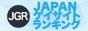 JAPANゲイサイトランキング